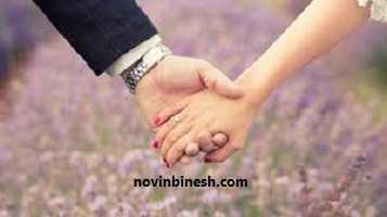 چگونه رابطه خود را صمیمی تر کنیم