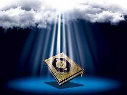 معجزه روانشناسی قرآن كريم